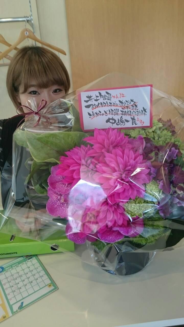 美容室4cm諸江店の井上です。先日、美容師スタイリストデビューしました!!